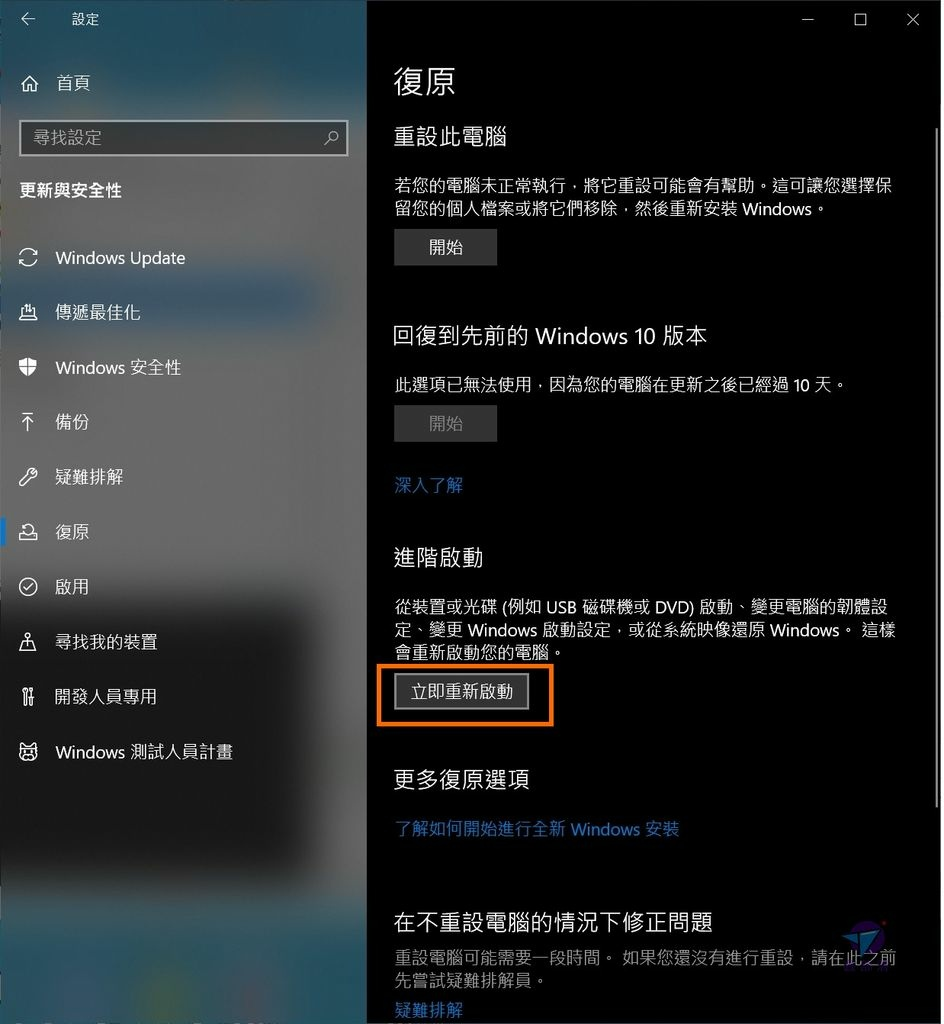 Pixnet-1063-037 windows 11 tmp 2.0 03_结果.jpg