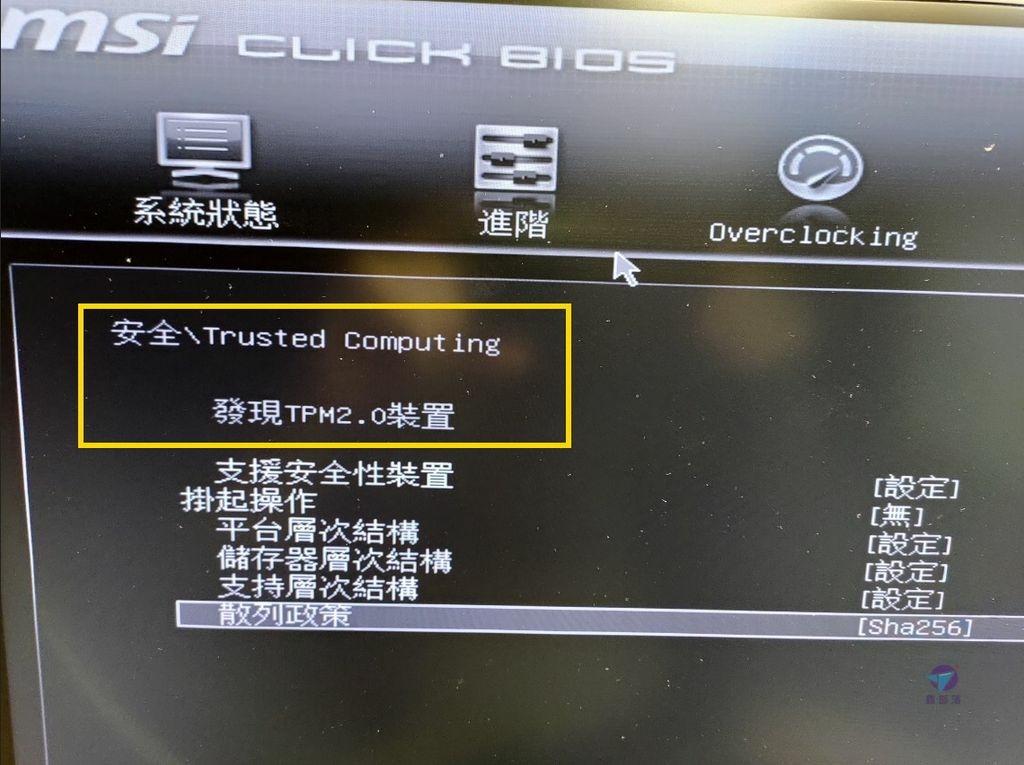 Pixnet-1063-035 windows 11 tmp 2.0 05_结果.jpg
