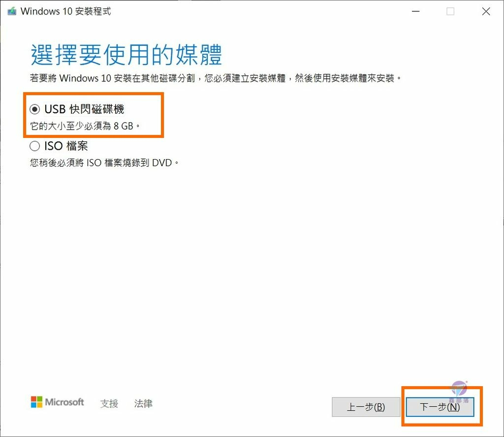 Pixnet-1069-004 gofunco 37_结果.jpg