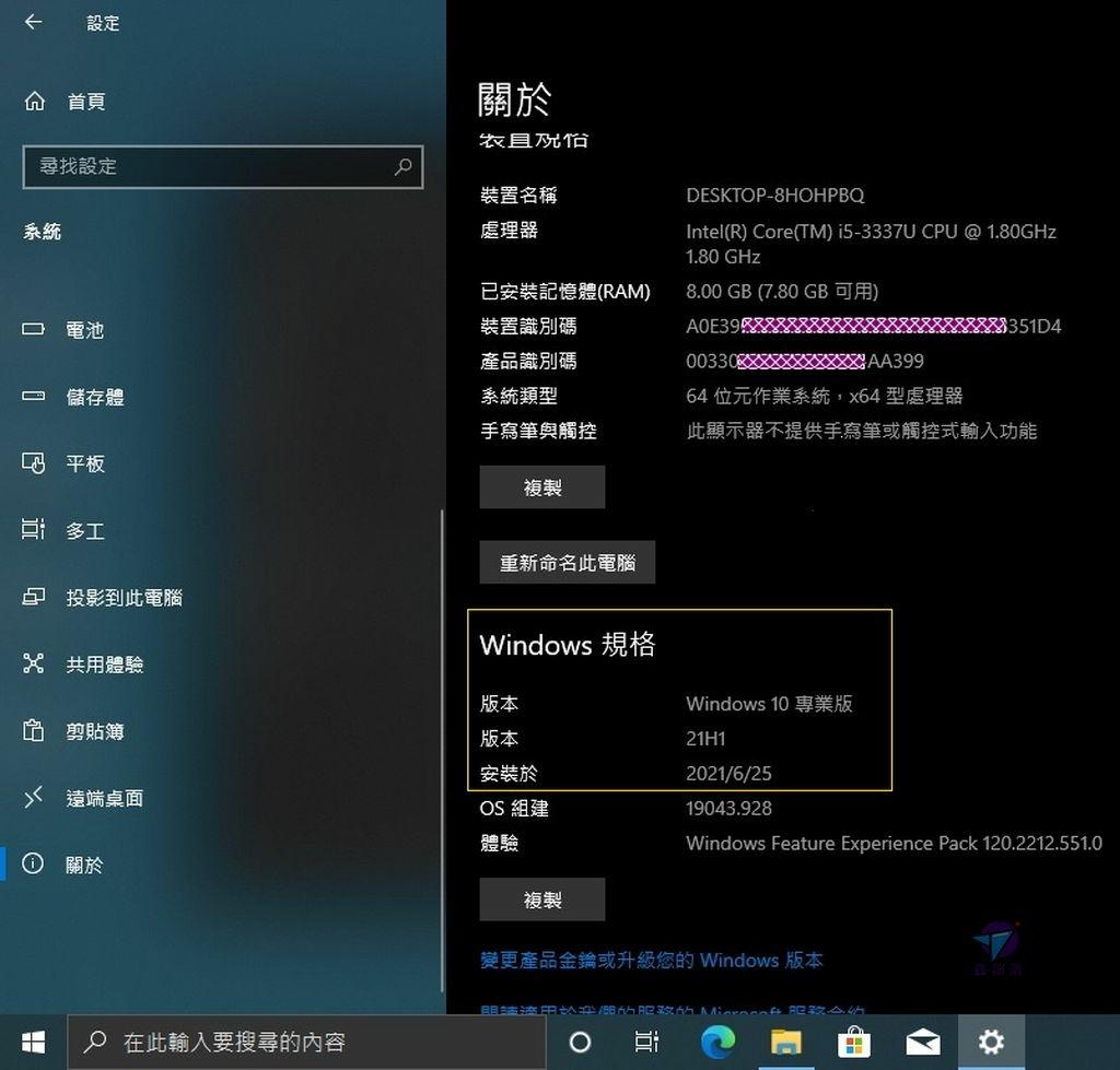 Pixnet-1069-032 windows 10 new installed_结果.jpg