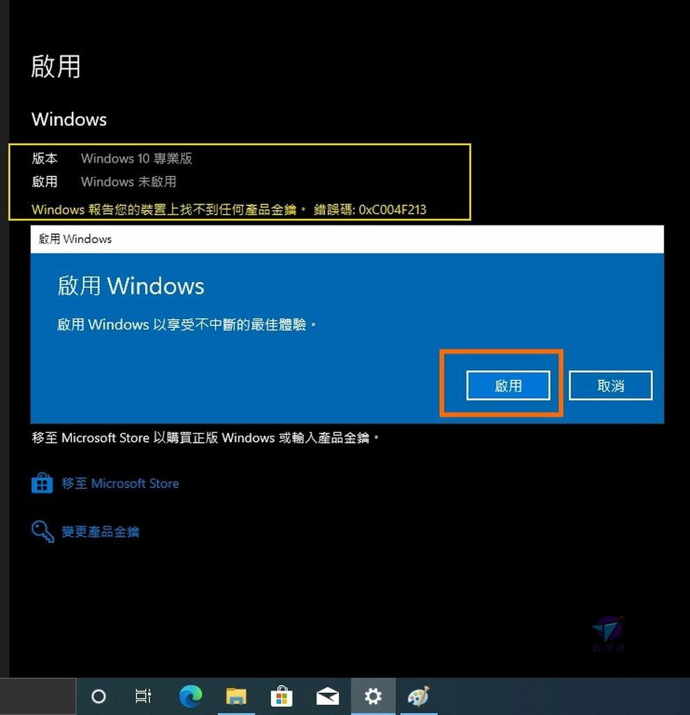 Pixnet-1069-030 windows 10 new installed 07_结果.jpg