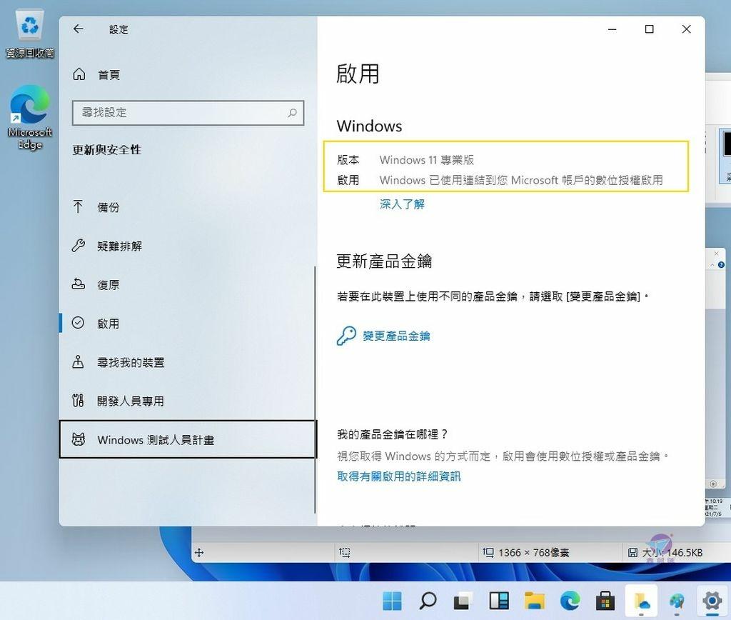 Pixnet-1069-041 windows 11 03_结果.jpg