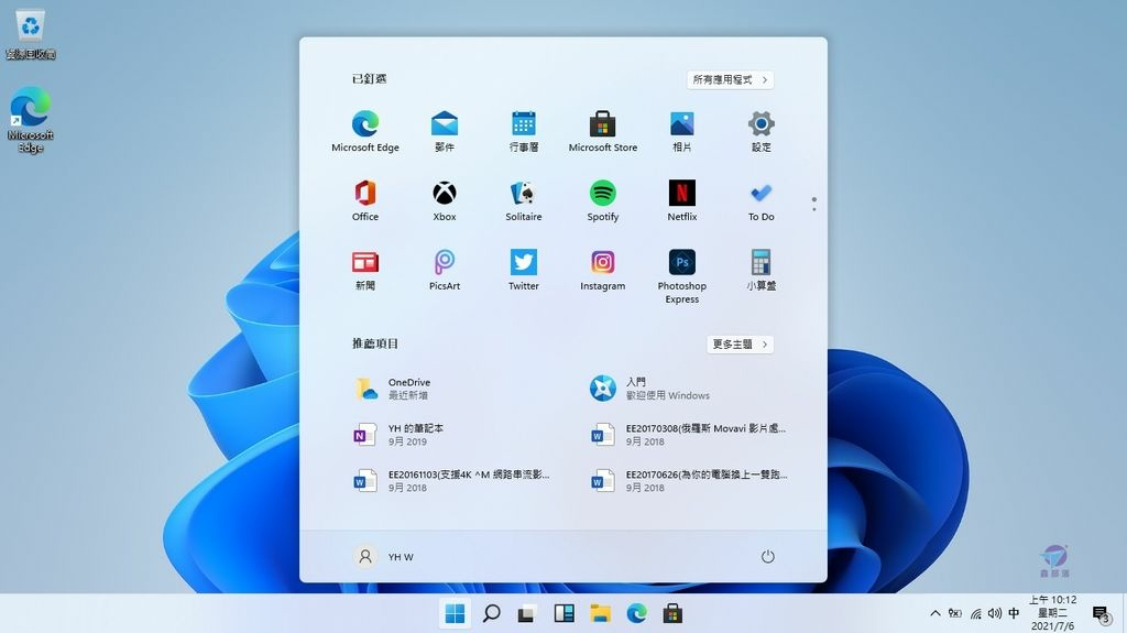 Pixnet-1069-038 windows 11 00_结果.jpg