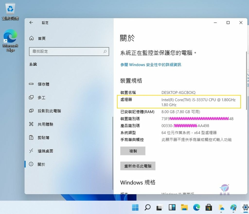 Pixnet-1069-039 windows 11 01_结果.jpg