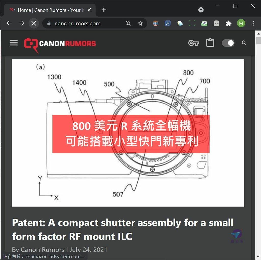 Pixnet-1074-005 eos rf compact shutter 01_结果.jpg