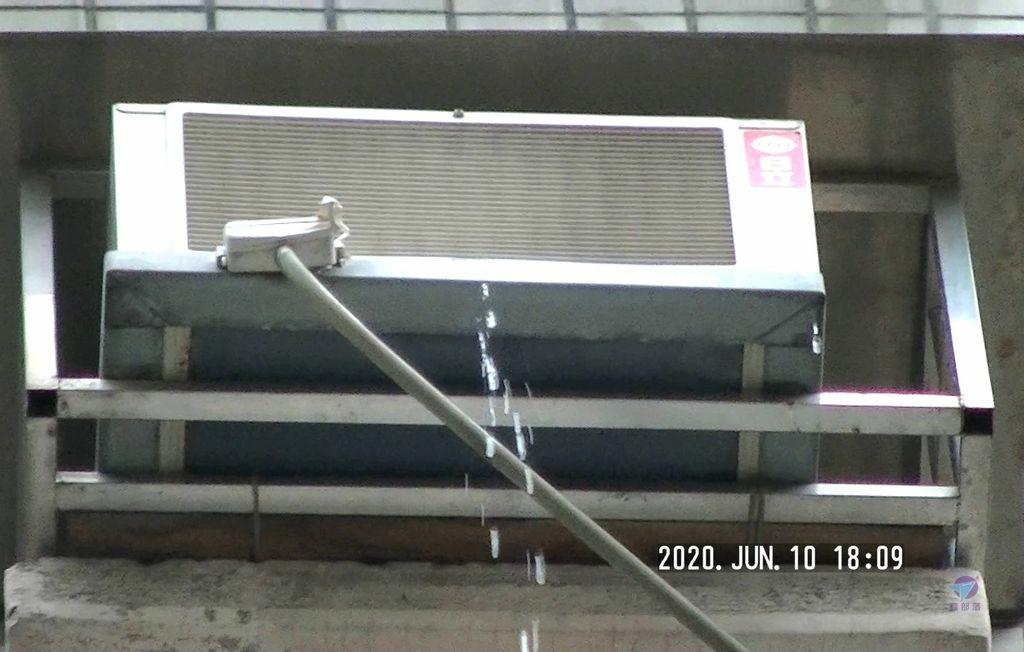 Pixnet-1078-019 air conditioner 17 滴水 01r4_结果.jpg