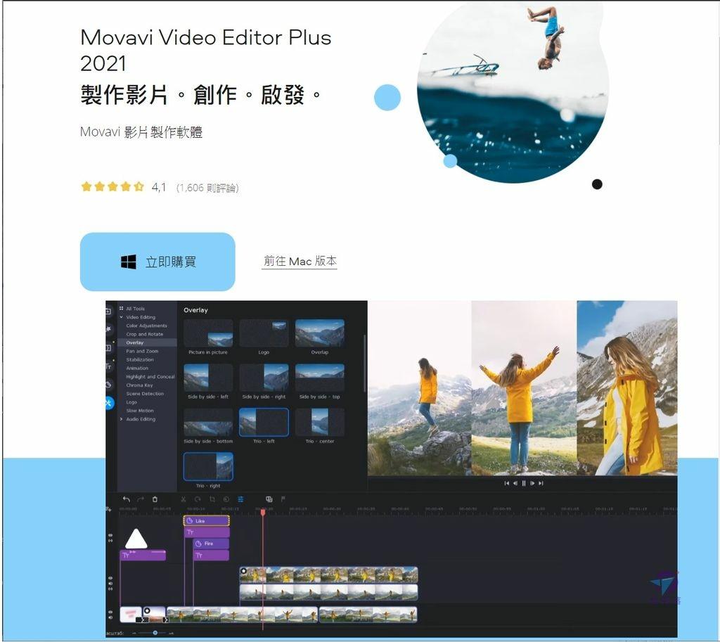 Pixnet-1080-001 movavi split screen 10_结果.jpg