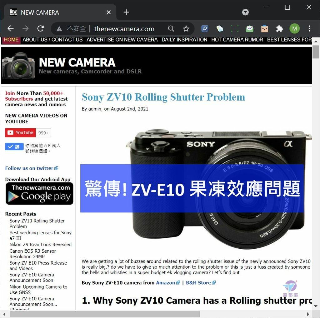 Pixnet-1059-053 sony zv-e10 30 - 複製_结果.jpg