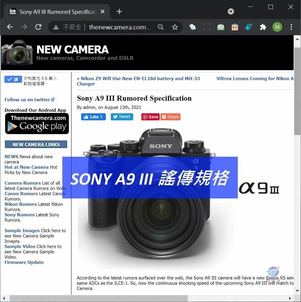 Pixnet-1085-001 sony aiii 01 - 複製_结果.jpg