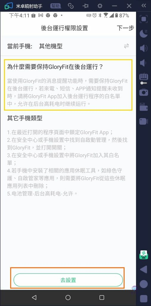 Pixnet-1086-056 glory fit 04_结果.jpg
