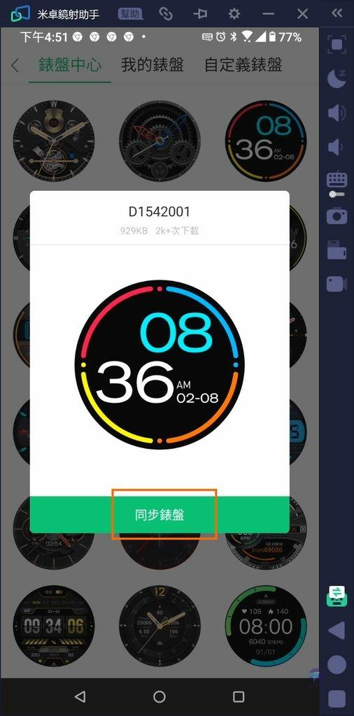 Pixnet-1086-069 glory fit 25_结果.jpg