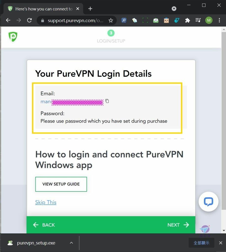 Pixnet-1089-011 PureVPN 17_结果.jpg