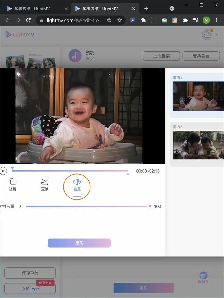 Pixnet-1090-015 LightMV 15_结果.jpg