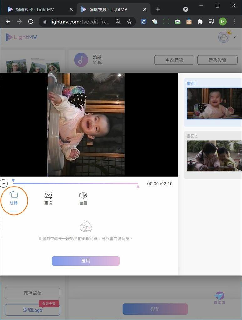 Pixnet-1090-014 LightMV 16_结果.jpg
