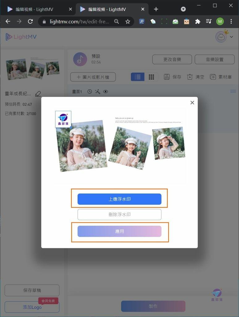 Pixnet-1090-017 LightMV 18_结果.jpg