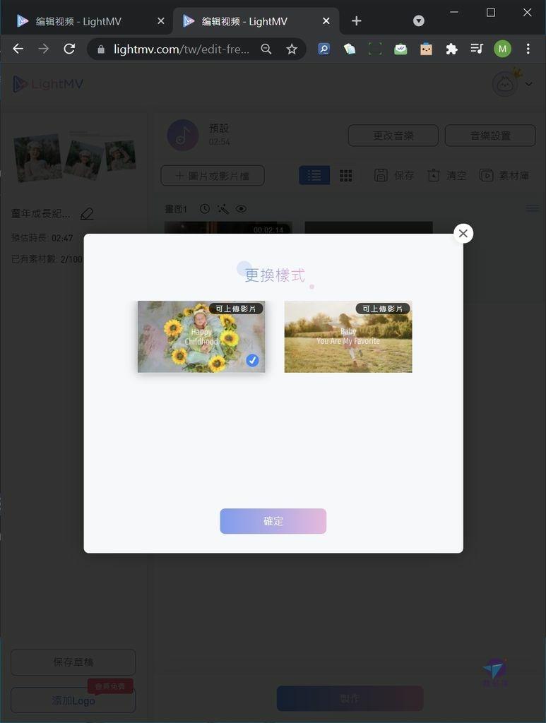 Pixnet-1090-016 LightMV 17_结果.jpg