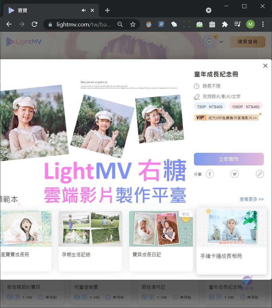 Pixnet-1090-001 LightMV 08 - 複製_结果.jpg