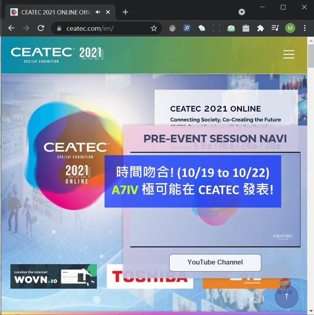 Pixnet-0988-178 sony a7iv ceatec 01 - 複製_结果.jpg