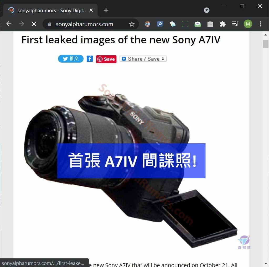 Pixnet-0988-193 sony a7iv 20211015 07 - 複製_结果.jpg