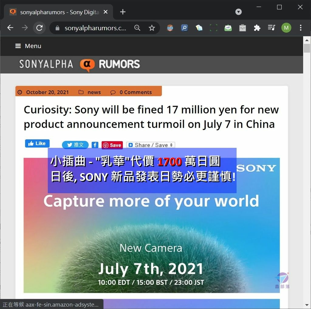 Pixnet-0988-199 sony a7iv 20211015 12 - 複製_结果.jpg