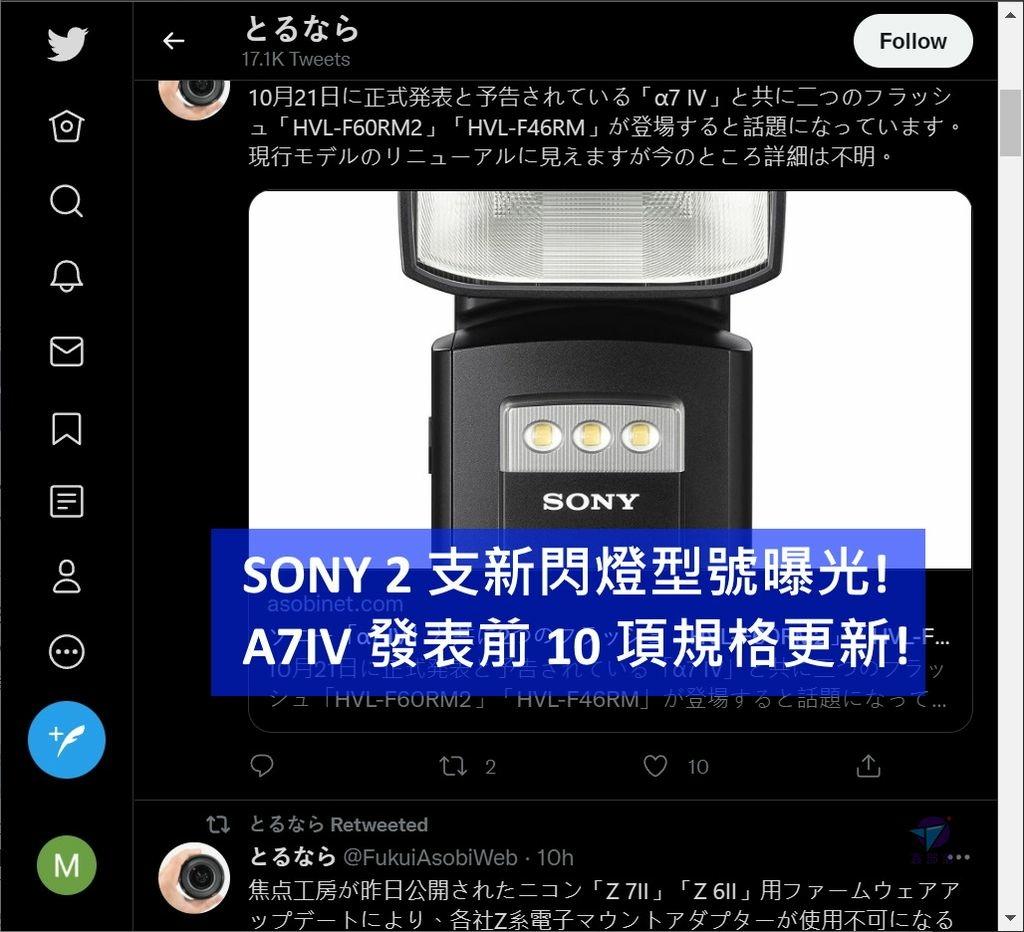 Pixnet-0988-201 sony a7iv 20211015 15 - 複製_结果.jpg