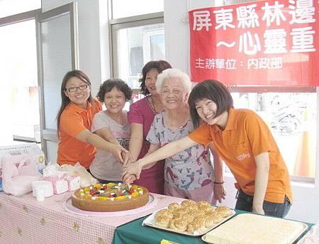 由屏東縣仁和關懷協進會內最年長的長輩切蛋糕