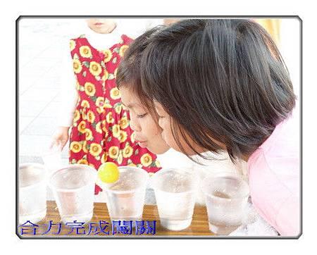 第五關-萍水相逢-姐妹互助篇