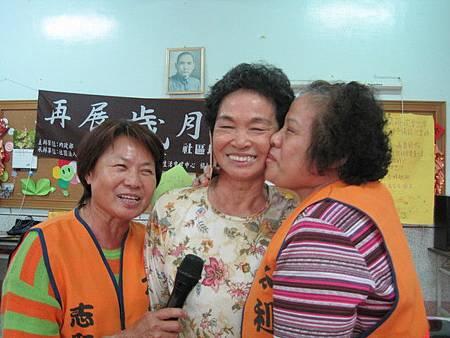 志公回饋KISS