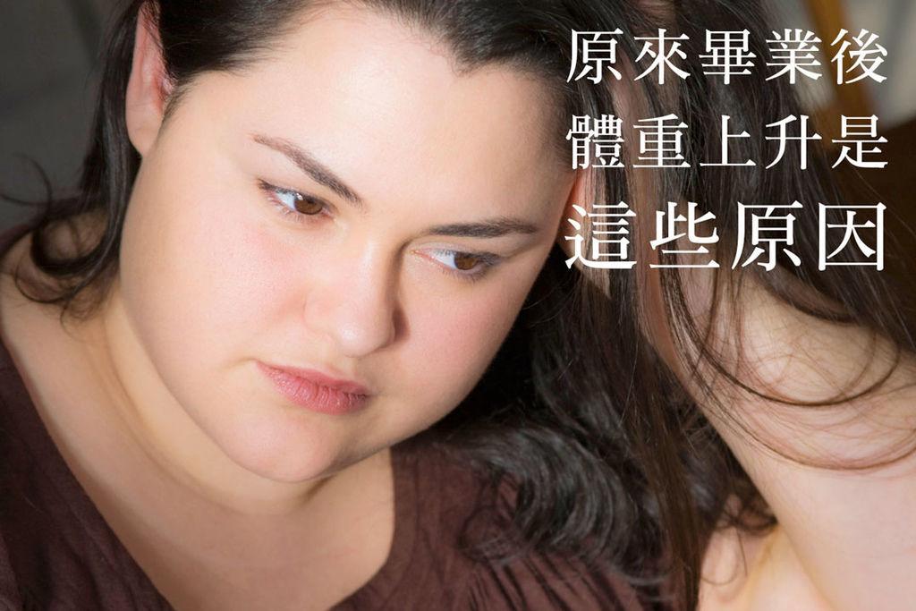 京都堂中醫診所體質調理內科調理埋線減重中醫減肥.jpg