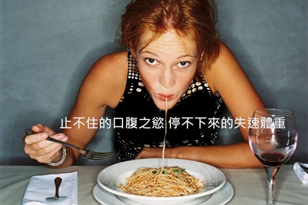 京都堂中醫推薦部落格減重門診減肥瘦身埋線費用價格多少錢 (1)-01