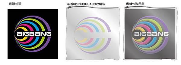 BIGBANG%20IS%20GREAT!_CD+DVD_width700