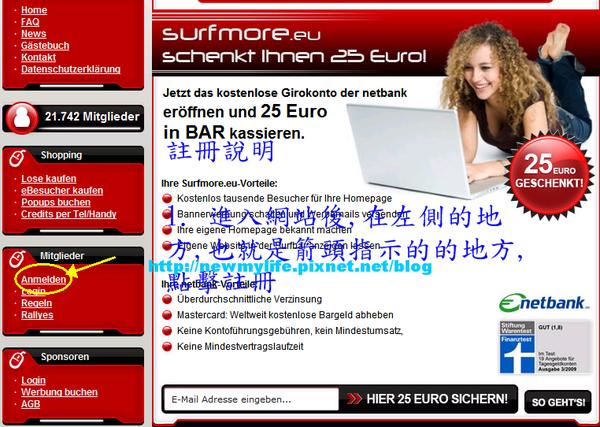surfmore註冊說明01-pix.png