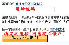 PayPal05.png