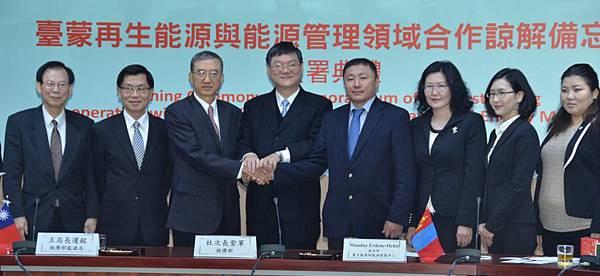 臺蒙再生能源合作簽署MOU