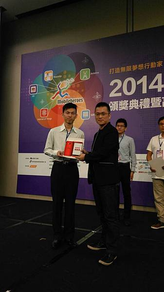 HTC專題企業獎 托比與冠冠