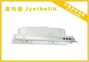 喜特麗油機-JT1880.jpg