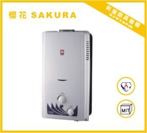 櫻花熱水器-SH1016.jpg