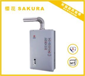 櫻花熱水器-SH1410.jpg