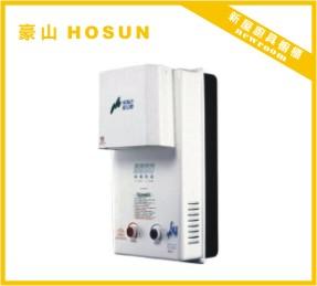 豪山熱水器-1263.jpg