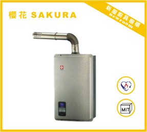 櫻花熱水器-SH1252.jpg