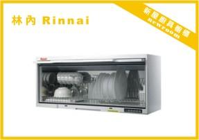 林內烘碗機-RKD160.jpg