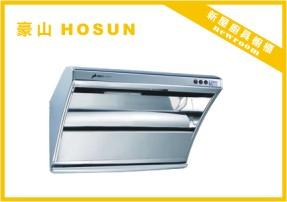 豪山油機-VSI8107.jpg