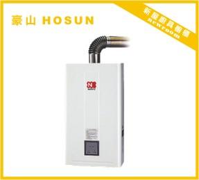 豪山熱水器-1060.jpg