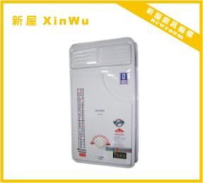 新屋熱水器-520.jpg