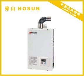 豪山熱水器-1650.jpg