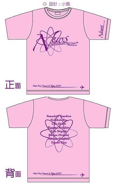 T-Shirt 定稿