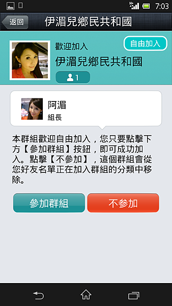 Screenshot_2014-03-18-19-03-33