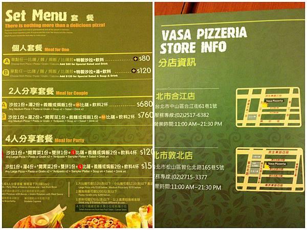 wasa pizza1.jpg