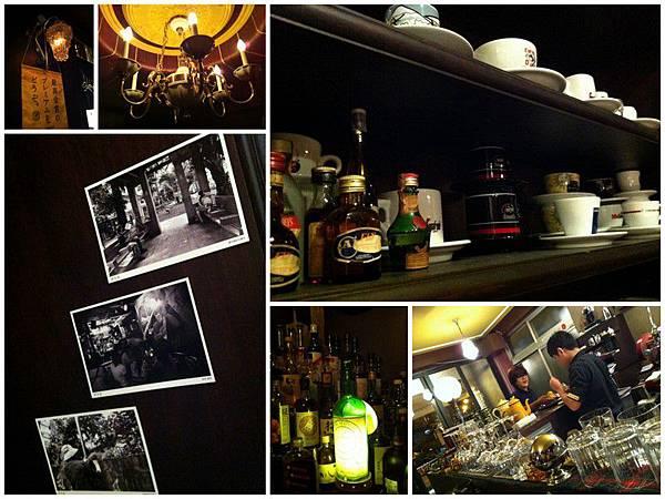 Caffe Libero1.jpg