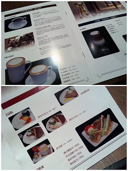 caldo cafe1.jpg